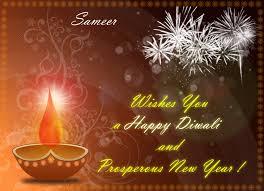 wish you happy diwali by skanade on deviantart