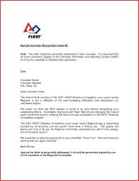 rsvp letter format image collections letter sles format