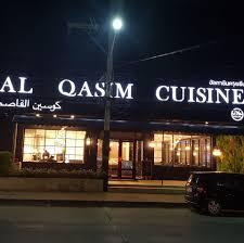image de cuisine al qasim cuisine home mahachai samut sakhon menu