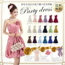 landybridal rakuten global market the lowest of the party dress