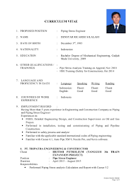 Construction Company Resume Sample Piping Engineer Cover Letter Images Cover Letter Ideas