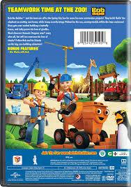 amazon bob builder building fun zoo colin