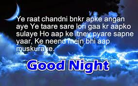 Love Good Night Quotes by Good Night Quotes In Hindi For Whatsapp And Facebook ग ड न ईट