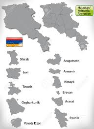 Map Of Armenia Map Of Armenia With Borders In Gray Royalty Free Cliparts Vectors