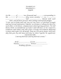 interfaith ketubah ketubah texts sles