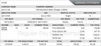 online pay stub