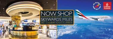 emirates inflight shopping dubai duty free home page