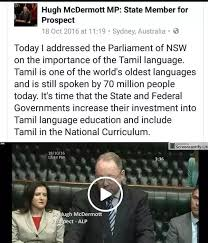 biography meaning of tamil what s so special about the tamil language not tamil people quora