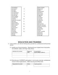 resume worksheet template resume worksheet foodcity me