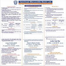 free personal loan agreement template templatesz234