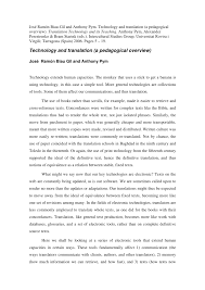 technology and translation a pedagogical overview