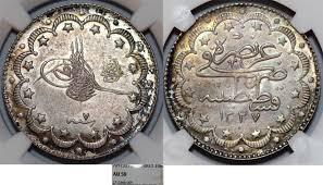 Ottoman Silver Coins by Turkey Ottoman Empire Muhammad V Ag 5 Kurush Ah 1327 7 Ad