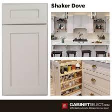kitchen cabinet door depot us cabinetdepot shaker dove sle door