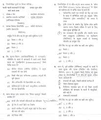 civil services prelims exam 2016 answer key and question paper
