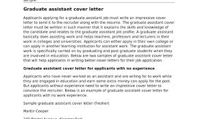 administrative assistant cover letter sample no experience cover