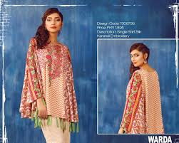 warda winter collection 2016 2017 complete series with prices
