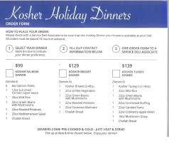 ralphs kosher new 2016 kosher thanksgiving meals