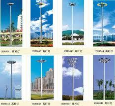 Hps Lights Octagonal Stadium Light High Mast Tower 10 200w Hps Lights With