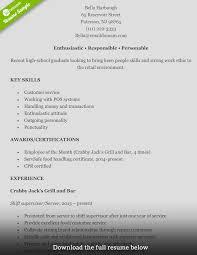 Retail Cashier Resume Resume Retail Resume For Your Job Application