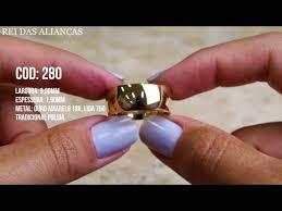 rei das aliancas alianças 9mm de noivado ou casamento cód 280 rei das alianças