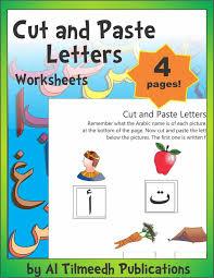 81 best preschool arabic images on pinterest learning arabic