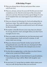 a birthday prayer for my 13 year everyday