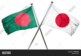 Japan Flag Image Bangladesh Flag Combined Japan Flag Image U0026 Photo Bigstock