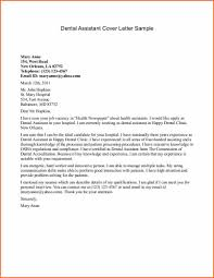 5 cover letter for medical assistant budget template letter