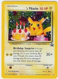 Pokemon Birthday Meme - baka birthday pokémon amino