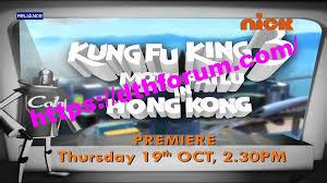 dthforum xclusive kung fu king 3 motu patlu in hong kong