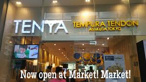 sm southmall movie guide market market welcomes tenya digital filipina