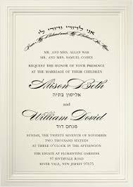 wedding invitations embossed ecru embossed borders wedding invitation custom wedding