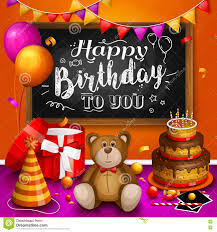 happy birthday greeting card colorful gift box lots of presents