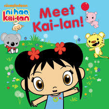 meet kai lan ni hao kai lan nickelodeon publishing ibooks