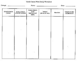 free printable bible worksheets free worksheets library download