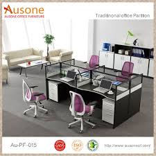 Office Partition Curtains Office Partition Material Office Partition Material Suppliers And