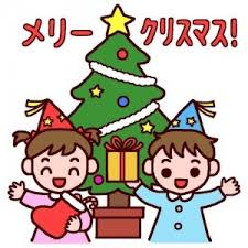 how to say merry in japanese fishwolfeboro