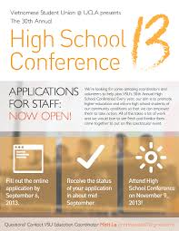 high school applications online 2013 high school conference staff applications are now open