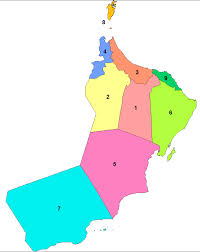 map of oman governorates of oman