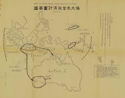 file fake japanese invasion map of australia 1942 png wikimedia