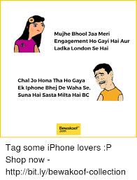 Waha Meme - 25 best memes about waha waha memes