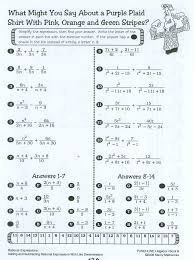 My Plate Worksheets Free Books Never Written Math Worksheet Answers 22716 Aaegroup Us