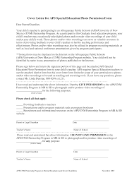 Sample Cover Letters For Teaching Positions Aps Cover Letter Example