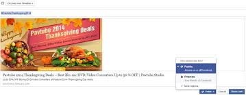 pavtube 2014 thanksgiving deals best dvd
