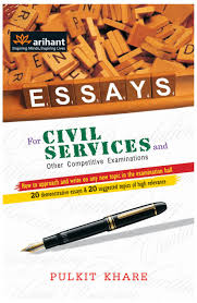 essays on exams ny bar exam essays higher discursive exemplar