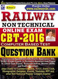 buy railway non technical online exam cbt 2016 question bank