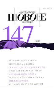 study guide for terry eagleton ideology aleksandr solzhenitsyn anti modernist u2013 eurozine