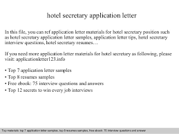 Example Of Secretary Resume by Application Letter For The Position Of A Secretary