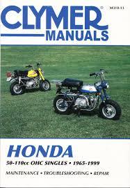 honda shop manual z50 1968 1978 z50r 1979 1982