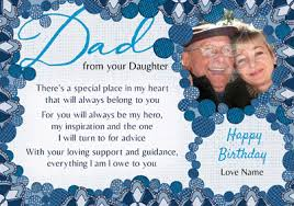 amore birthday card dad from your daughter funky pigeon